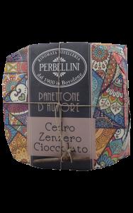 Panettone mit Ingwer, Zitronat und Schokolade Panettone mit Ingwer, Zitronat und Schokolade